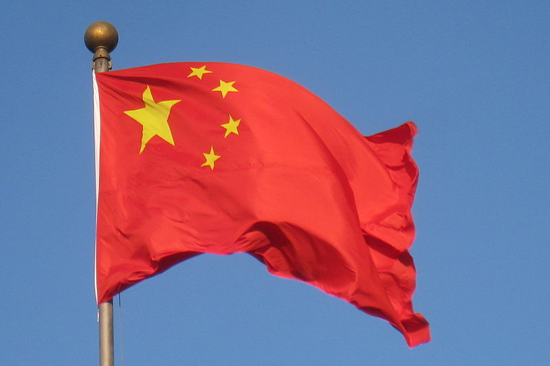 800px-Chinese_flag_(Beijing)