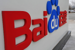Baidu's Whisper Number Showing Confidence