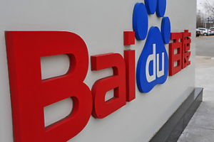 Baidu Posts Rare Profit Drop and 2 Other Hot Stocks to Watch