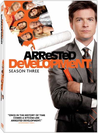 Arrested Development DVD Cover
