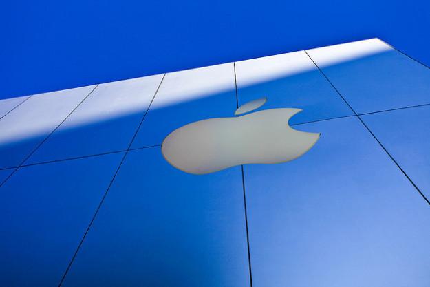 blue apple building modern
