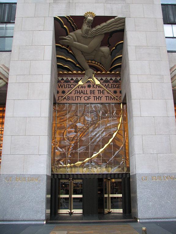 576px-GE_Building_entrance