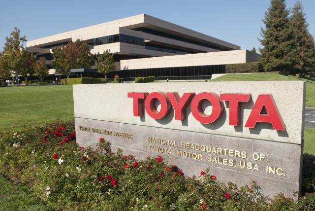 Toyota U S A Headquarters exteriors, Torrance, Ca.