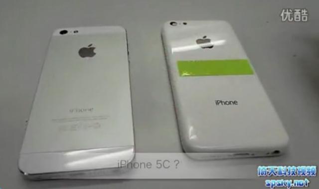 Source: Weibo via iphone5skopen.com