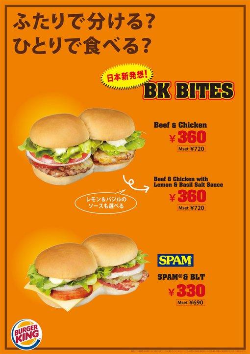 Source: Burger King