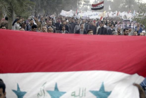The Iraqi flag at a parade