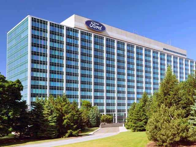 FordHeadquarters