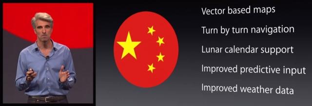 Source: Apple.com (screenshot of WWDC video stream)