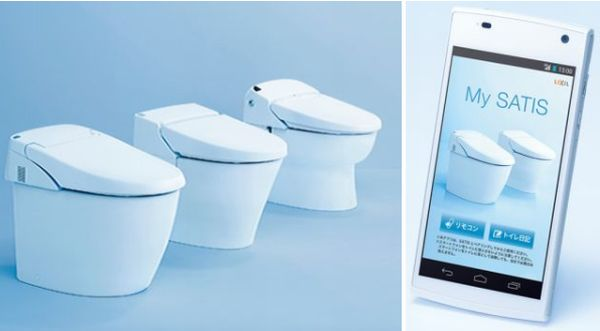 Inax-SATIS-smartphone-controlled-toilet