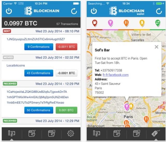 Blockchain wallet iOS app