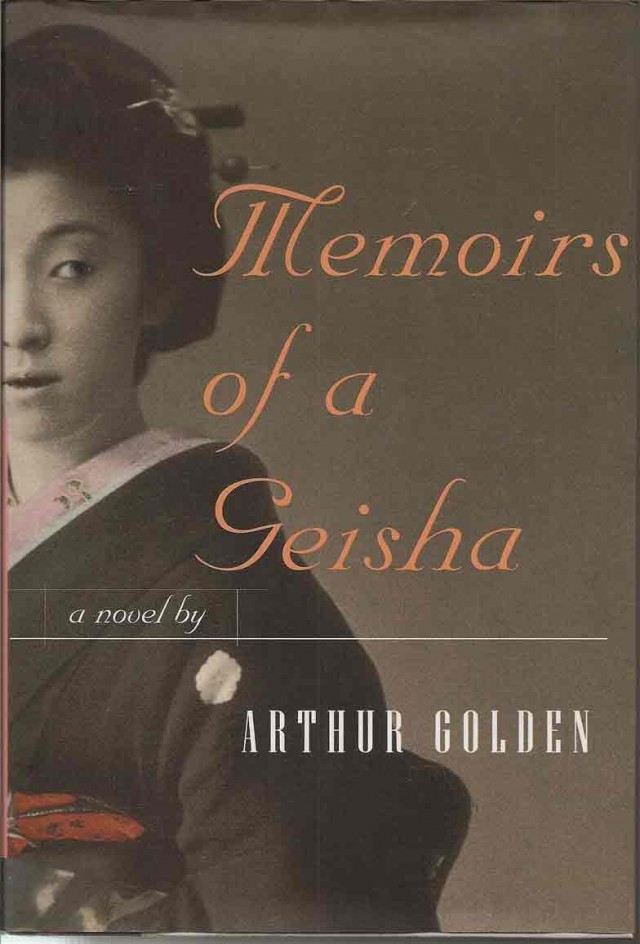 memoir of a geisha essay Vii the part i like the best why i was thrilled the most when i was reading the part where the chairman met sayuri in the ichiriki teahouse after the incident with.