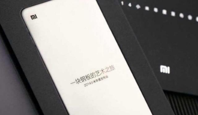 Source: Xiaomi Google+ page