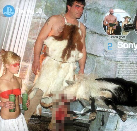 sony-goat