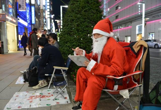 YOSHIKAZU TSUNO/AFP/Getty Images
