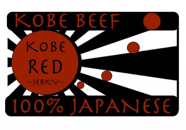 kobe-red
