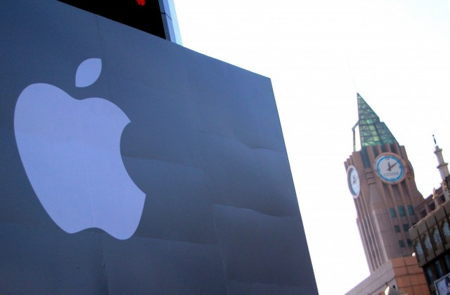 3 Last-Minute Apple Leaks: Working iPhone 6, iWatch, and More