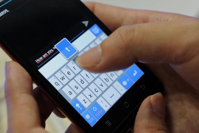 SINGAPORE-ASIA-TELECOM-SMS-TECHNOLOGY-INTERNET