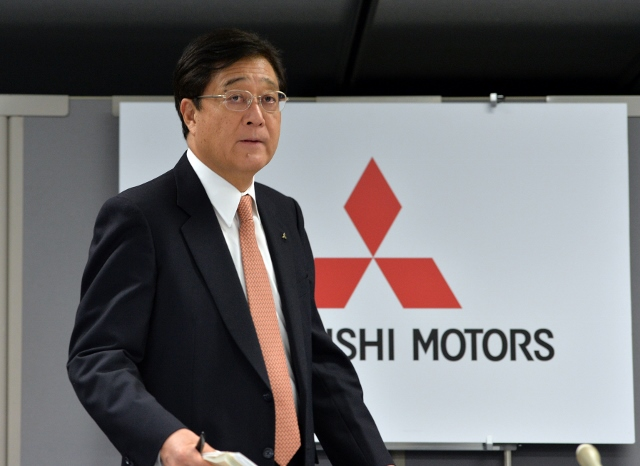Mitsubishi Motors event