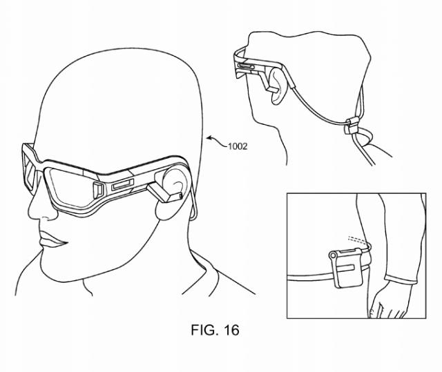 Magic Leap patent application fig. 16