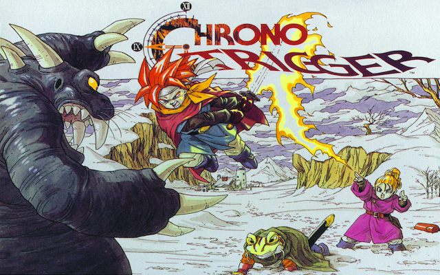 The Japanese cover art for this classic RPG.