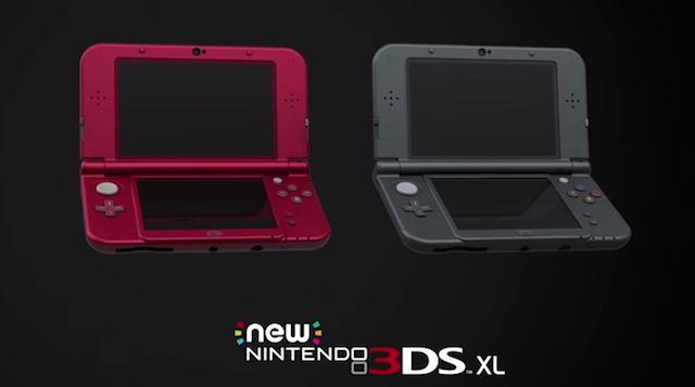 Source: Nintendo via YouTube