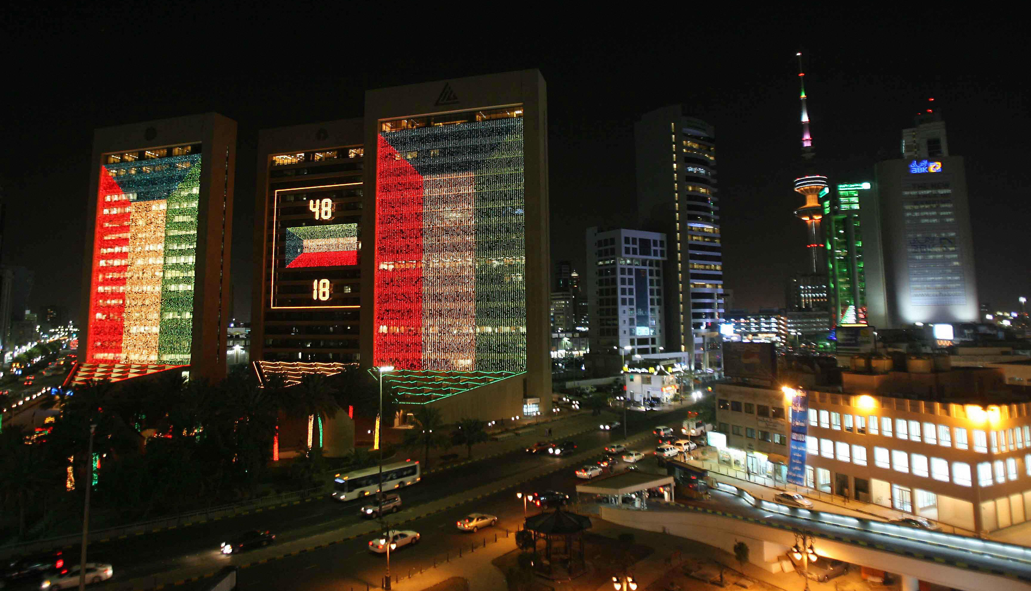 Kuwait City's banking complex