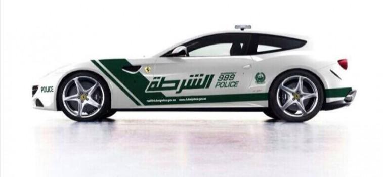Dubai FerrariFF