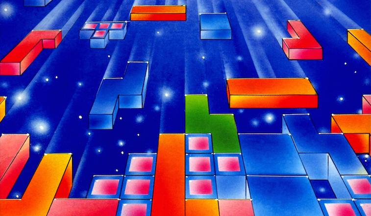 Tetris blocks fall from the sky