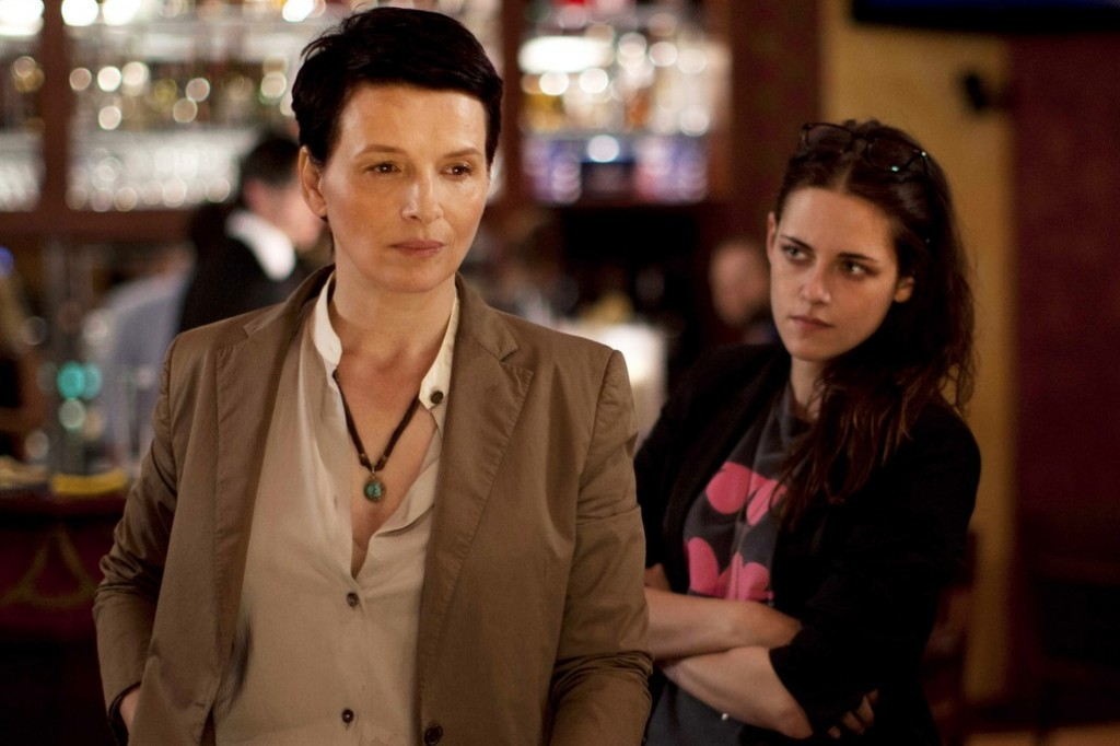 Clouds of Sils Maria   IFC Films