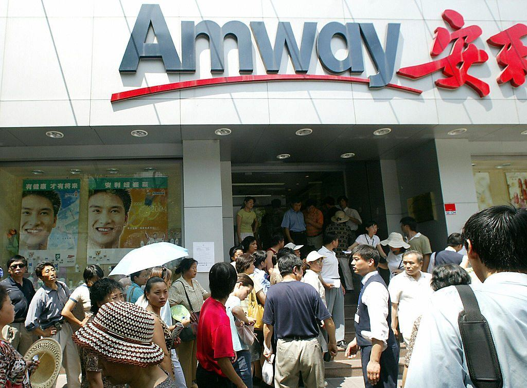 Amway outlet