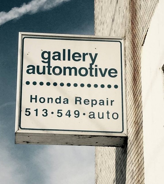 Gallery Automotive_sign