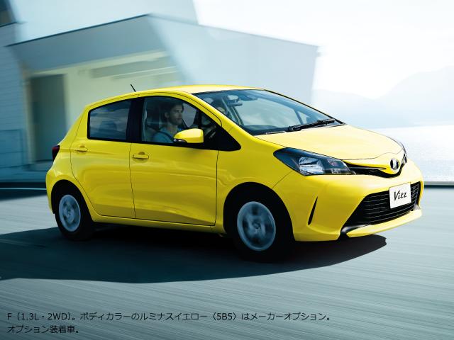 Source: Toyota