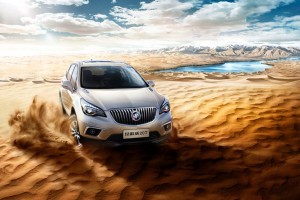 Could a Chinese Buick Be Heading Our Way?