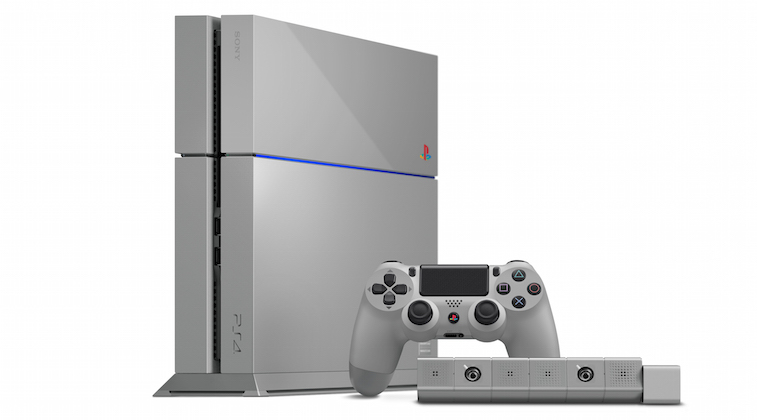The 20th anniversary special edition PlayStation 4