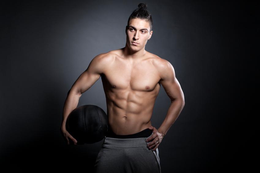 medicine ball, gym