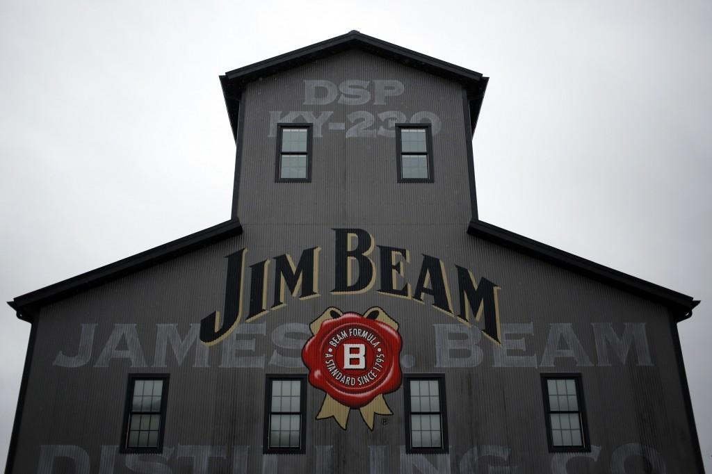Jim Beam American Stillhouse Tours