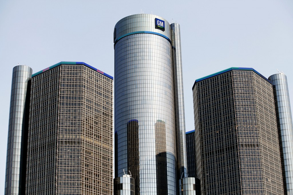 General Motors' Detroit headquarters