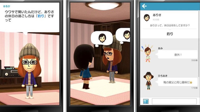 The Japanese version of Miitomo, Nintendo's first app for mobile phones.