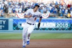 MLB: 5 National League Prospects to Watch in 2016