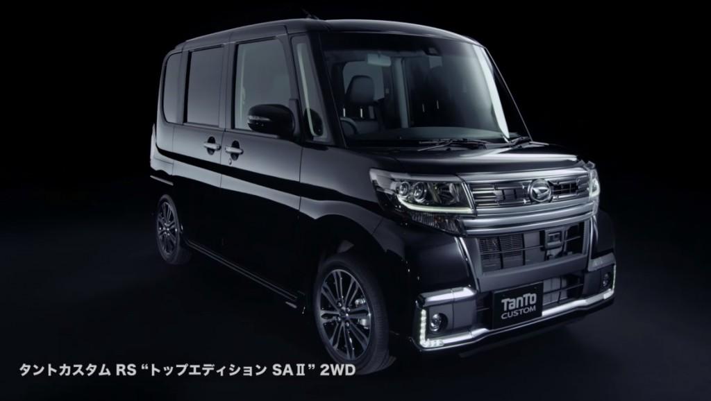 Source: YouTube/Daihatsu