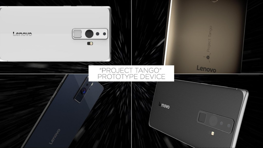 Project Tango smartphone from Lenovo and Google