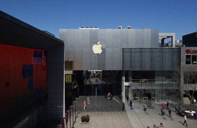 The Apple store with the logo