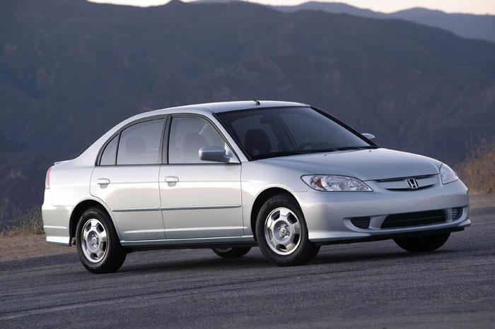 2004 Honda Civic Hybrid.