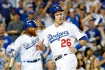MLB: Why the Chase Utley Suspension Was Finally Reversed