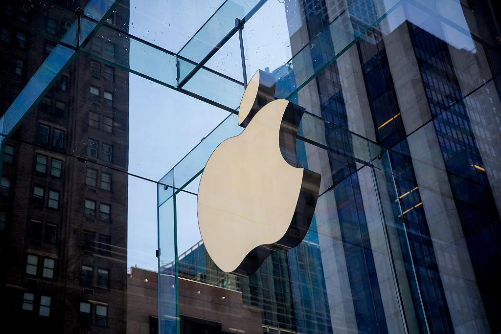 Apple logo on a Apple Store