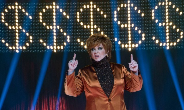 Melissa McCarthy in a still from The Boss movie