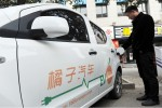 China Electric Vehicle Sales Are Exceeding All Expectations