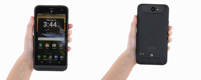 Kyocera DuraForce XD - smartphones that can survive the most abuse