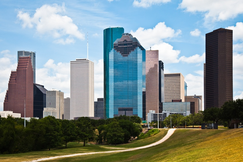 Downtown Houston, Texas, cityscape