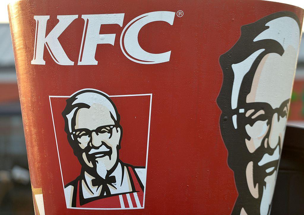 A bucket of KFC